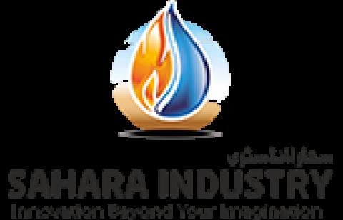 Sahara Industry