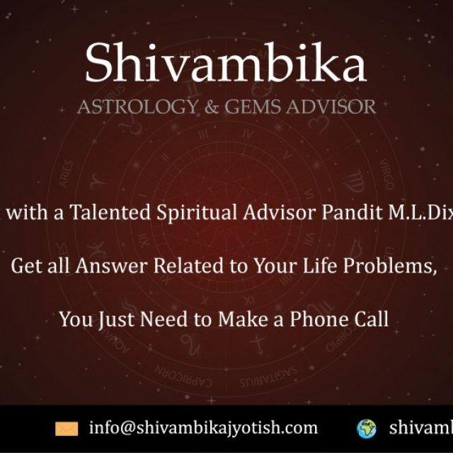 Shivambika Jyotish
