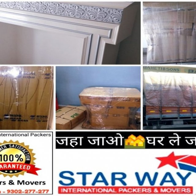 Starwaypacker: Top Best Packers and Movers | Movers and Packers in Bhopal,Indore,Jabalpur,Rewari,Itarsi