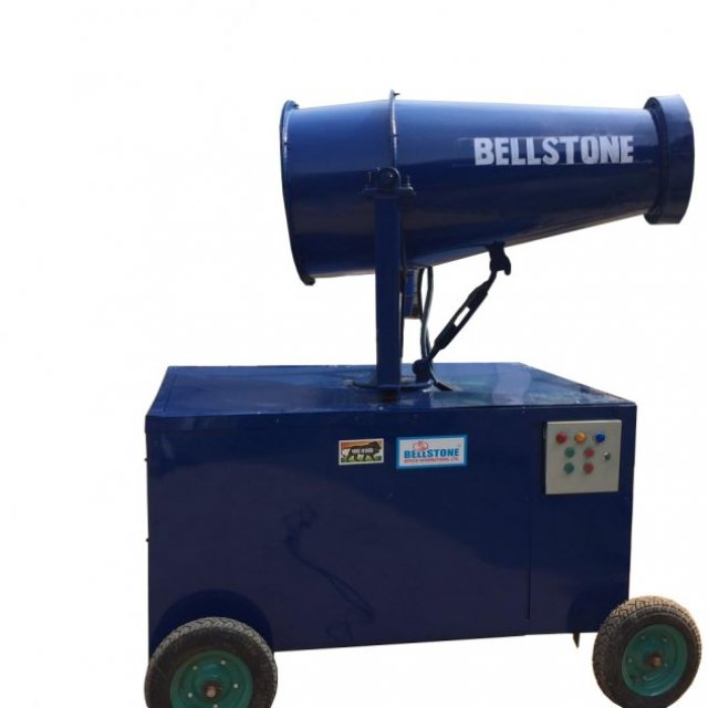 Bellstone Hitech International Limited