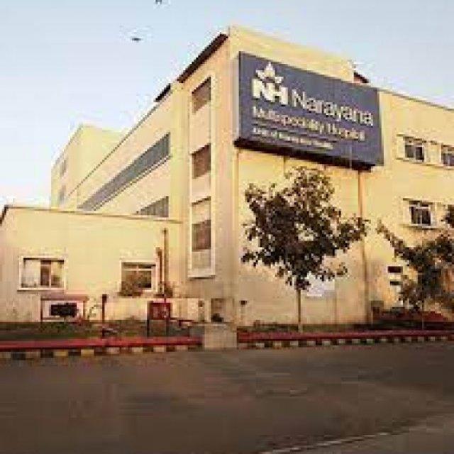 Rabindranath Tagore Surgical Centre, Hiland Park