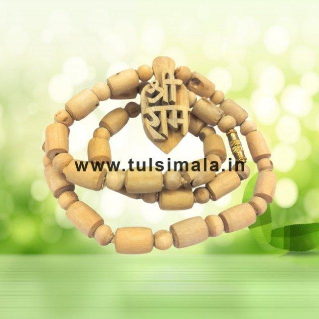www.tulsimala.in