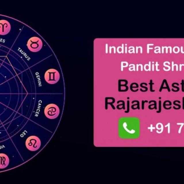 Best Astrologer in Rajarajeshwari Nagar   Famous Top Astrologer