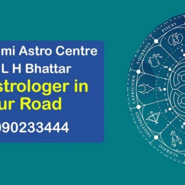 Best Astrologer in Sarjapur Road   Famous Astrologer Sarjapur Road