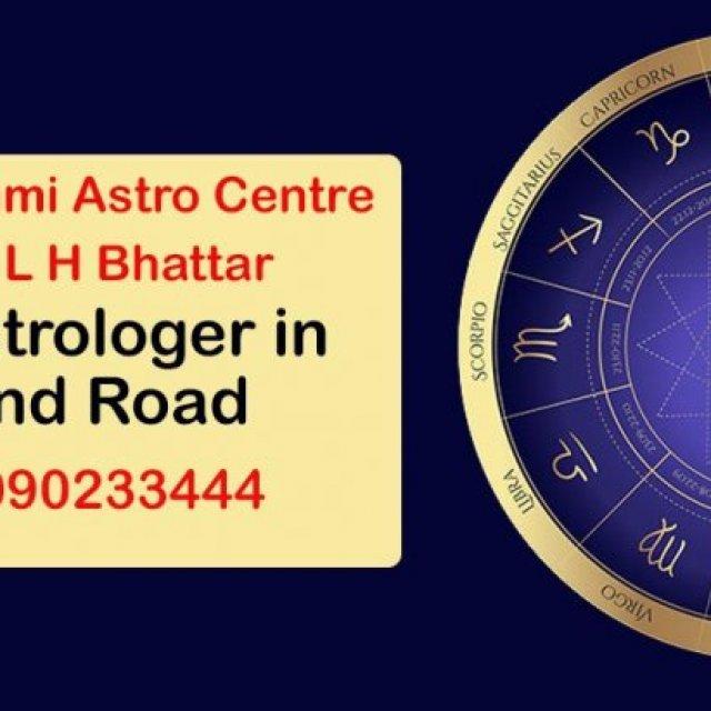 Best Astrologer in Richmond Road   Famous & Top Astrologer Richmond