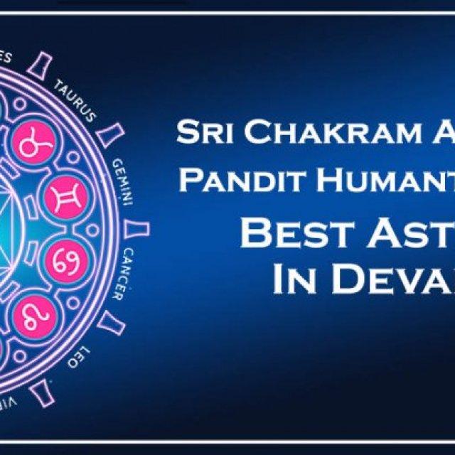 Best Astrologer in Devanahalli | Famous Astrologer in Devanahalli