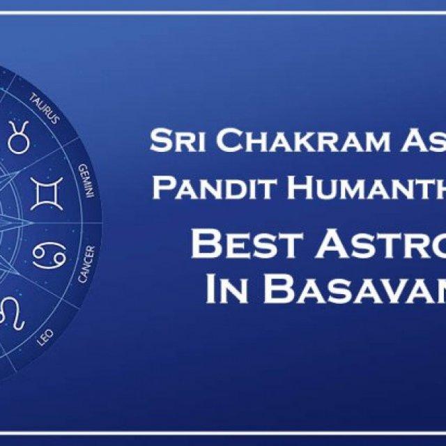 Best Astrologer in Basavanagudi | Famous Astrologer in Basavanagudi