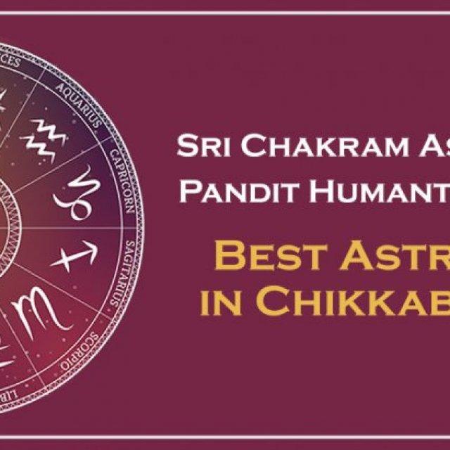 Best Astrologer in Chikkaballapur | Famous Astrologer in Chikkaballapur