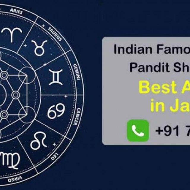 Best Astrologer in Jayanagar | Famous & Top Astrologer in Jayanagar