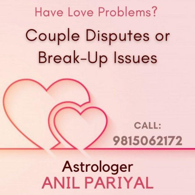 Pandit Anil Pariyal
